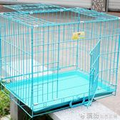可折疊樂佳寵物狗籠子泰迪金毛薩摩哈士奇狗窩大型犬中型犬小型 繽紛創意家居YXS