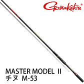 漁拓釣具 GAMAKATSU 磯 MASTER MODEL II チヌ M-53 [磯釣竿]