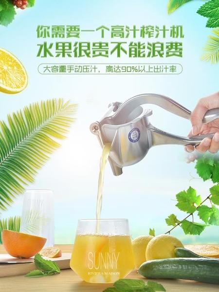 手動榨汁機石榴家用水果榨汁器