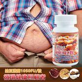 【活沛】激活納豆紅麴膠囊(45顆/瓶)(循環健康照顧者)