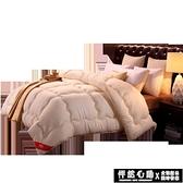 南極人被子冬被加厚保暖四季被芯單人學生宿舍秋冬季棉被褥空調被 怦然心動