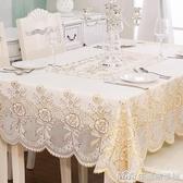 塑料桌布防水防燙防油免洗臺布PVC餐桌墊歐式長方形茶幾網紅桌布 NMS生活樂事館