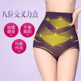 豐臀褲高腰收腹褲女塑身翹臀塑形超薄款夏季束腰內褲小肚子神器 時尚新品