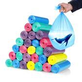 加固平口一次性垃圾袋新料耐用彩色衛生間廚房耐拉撕家用塑料袋