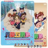 動漫 - 元氣五胞胎DVD (全50話/2盒裝)