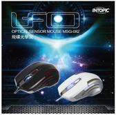 新竹【超人3C】INTOPIC 廣鼎 UFO-MSG-082 飛碟光學鼠 光學 滑鼠 黑/白 四段CPI 齒輪式滾輪