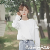 秋季新款韓版長袖打底衫女寬鬆純棉白色喇叭袖t恤女學生上衣『快速出貨』