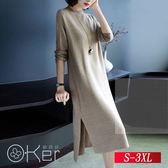 中大尺碼 寬鬆顯瘦開叉針織連衣裙 S-3XL O-Ker歐珂兒 158653