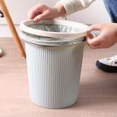 帶蓋創意大號家用垃圾桶腳踏式廚房客廳衛生間臥室廁所有蓋腳踩筒jy【雙11八折搶先購】