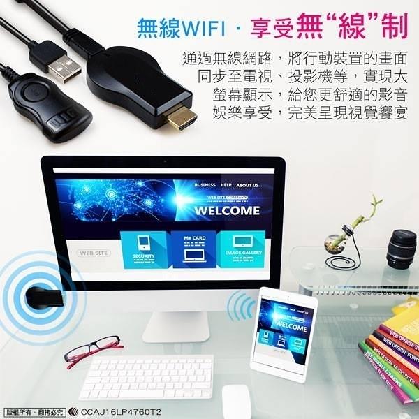 ☆愛思摩比☆Wi-Fi 無線 HDMI 影音傳輸器 電視棒 iOS/安卓/Windows M2 PLUS+