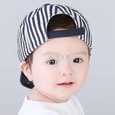 嬰兒帽子 嬰兒帽子寶寶帽子68新生兒遮陽帽兒童鴨舌帽男網格棒球帽 俏女孩