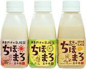 【高千穗】千歲麻呂(一週體驗價/7瓶)口味任選~喝的點滴~乳酸菌飲料
