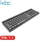 ikbc CD108 機械鍵盤 黑 Cherry MX 黑軸 中文