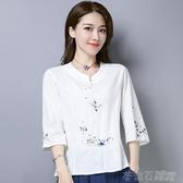 民族風刺繡花棉麻女裝2020夏季新款七分袖T恤女寬鬆修身短袖上衣 茱莉亞