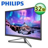 【Philips 飛利浦】32型 曲面極速電競螢幕 (328C7QJSG/96) 【贈收納購物袋】