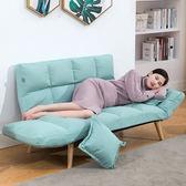 現代簡約懶人沙發榻榻米布藝小戶型雙人可折疊客廳臥式沙發床躺椅TW