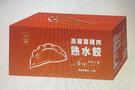 [COSCO代購] W131705 奇美 冷凍高麗菜豬肉熟水餃 23公克 X 150顆 兩入