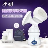 吸奶器    電動靜音大吸力自動可充電一體式產后全自動擠奶器
