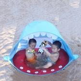 戶外遮陽小帳篷防曬沙灘兒童輕可折疊小孩海邊速開野餐便攜式露營
