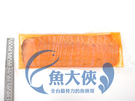 1D7B【魚大俠】FH150爭鮮煙燻挪威鮭魚切片(約40~50片/500g/包)