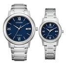 CITIZEN Eco-Drive 羅馬假期時尚對錶-銀X藍