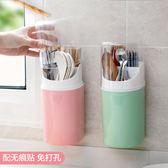 掛式筷子筒家用瀝水筷子架
