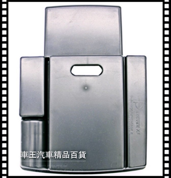 【車王汽車精品百貨】AUDI 奧迪 A4 A5 Q5 中央扶手置物盒 零錢盒 儲物盒 貨到付運費100元