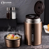 新品燜燒杯英國Vanow316不銹鋼燜燒杯悶燒杯超長保溫飯盒燜燒壺保溫桶燜粥罐