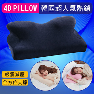 【BELLE VIE】韓國熱銷4D全方位護頸記憶枕(四色任選)粉紅色