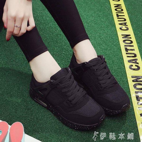 氣墊鞋 運動鞋女韓版百搭黑色透氣網鞋學生鞋厚底氣墊休閒跑步鞋 伊鞋本鋪