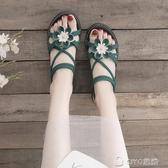 涼鞋女仙女風百搭鞋子ins潮夏季女鞋時尚搭配裙子的鞋 ciyo黛雅
