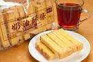 花蓮 99 黃金奶油酥條 蜂蜜口味 235g