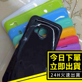 [24H 台灣現貨] 韓國 HTC m9 殼 糖果色 超薄 邊框 保護殼 手機殼 手機套 殼 簡約風