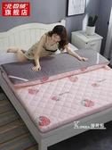加厚床墊軟墊褥子榻榻米單人1.2米學生宿舍租房專用海綿地鋪睡墊 Korea時尚記