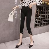 2021夏季新款韓版彈力蕾絲花邊鉚釘七分褲打底褲女外穿薄款小腳褲 快速出貨