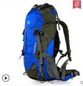 遠行客雙肩包戶外背包男女款多功能大容量50L雙肩登山包(寶藍色)