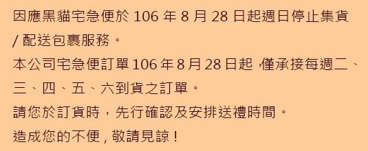 since1894-hotbillboard-e485xf4x0535x0220_m.jpg