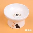 快速出貨寵物用品高顏值爆款15度角貓咪水碗糧食碗保護頸椎貓咪狗狗陶
