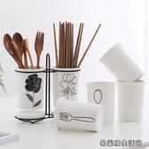筷子筒陶瓷瀝水筷子盒 易樂購生活館