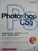 【書寶二手書T8/電腦_XCI】達標!Photoshop CS5(附DVD)_蕭立文