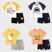 兒童套裝男童短袖夏天運動兩件套2021新款寶寶夏裝純棉衣服童裝潮 創意家居