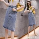 2020新款牛仔裙半身裙女夏韓版高腰顯瘦中長款性感開叉a字包臀裙 蘑菇街小屋