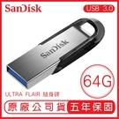 SANDISK 64G ULTRA FLAIR CZ73 150MB USB3.0 隨身碟