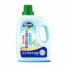 南僑水晶洗衣用肥皂液体洗衣精 尤加利茶樹...