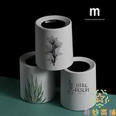衛生間廚房廁所辦公室拉圾筒日式創意家用雙層垃圾桶客廳【奇妙商鋪】