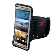 KAMEN Xction 甲面 X行動 HTC One M9+ 5.2 吋 路跑運動臂套 運動臂帶 手機 運動臂袋 保護套