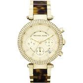 Michael Kors MK 美式奢華晶鑽三眼計時手錶-金x雙色錶帶 MK5688