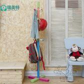 (百貨週年慶)瑞美特創意簡約兒童衣帽架落地臥室掛衣架衣帽架客廳落地衣架xw