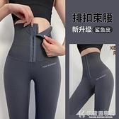 排扣鯊魚皮打底褲女外穿春秋季黑色緊身高腰收腹加絨瑜伽芭比褲子 快意購物網