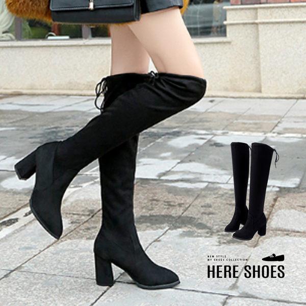 [Here Shoes]顯瘦美腿過膝長靴長筒靴彈力靴高筒靴女靴過膝靴高跟7CM─KS8858